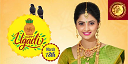 Electronic City Jewellery